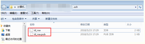 git报错Please make sure you have the correct access rights   and the repository exists.